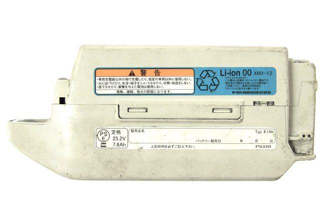 X60-12、P5320
