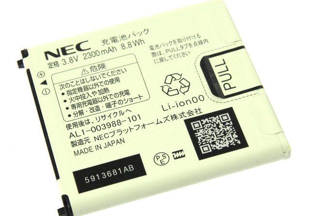 AL1-003988-101