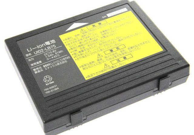 UI02-LB75