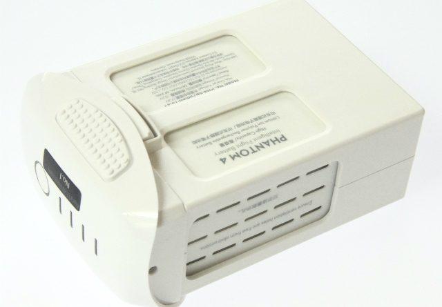 PH4-5870mAh-15.2V