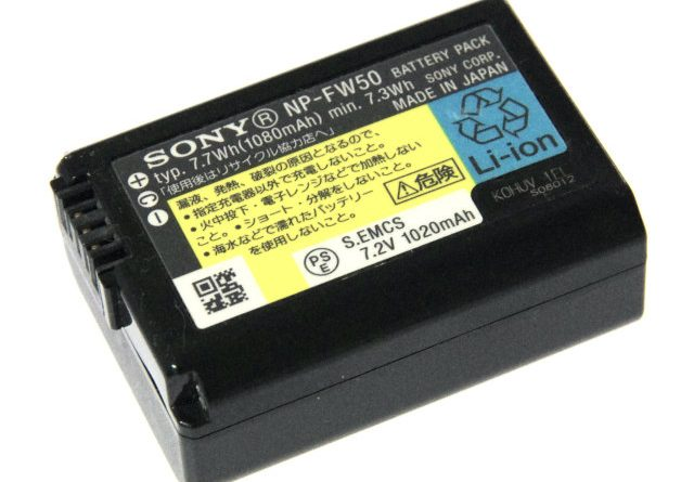 NP-FW50