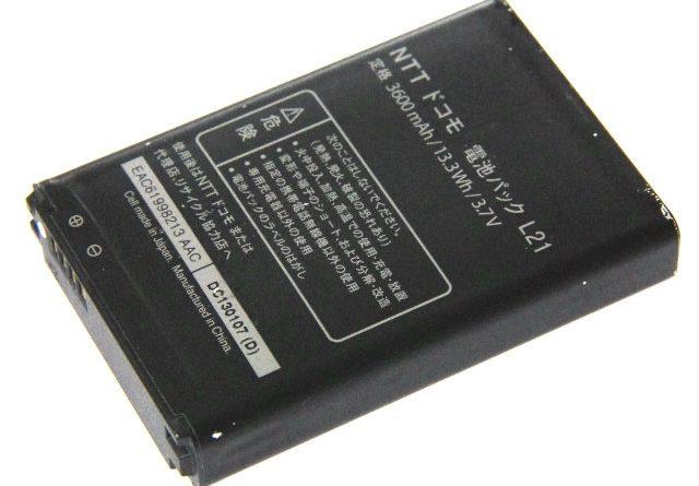NTT ドコモ 電池パック L21