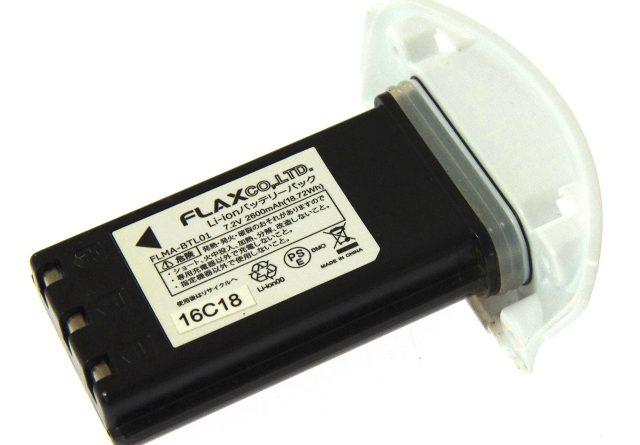 FLMA-BTL01