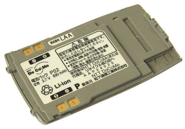 電池パック P02