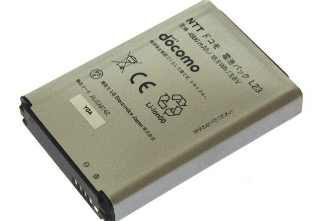 電池パック L23